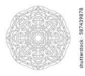 hand drawn mandalas. decorative ... | Shutterstock .eps vector #587439878