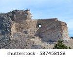 Crazy Horse Memorial Is Set In...