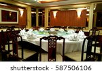 chinese dining  round table set ... | Shutterstock . vector #587506106
