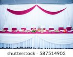 dining table wedding | Shutterstock . vector #587514902
