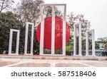 dhaka  bangladesh   22 february ... | Shutterstock . vector #587518406