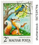 "Small photo of MOSCOW, RUSSIA - February 26, 2017: A stamp printed in Hungary shows scene from a fable ""The Fox and the Crow"" by Aesop, series ""Stories and Fairy Tales"", circa 1987"