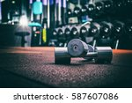 sports room. room with gym... | Shutterstock . vector #587607086
