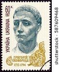 ukraine   circa 1997  a stamp...   Shutterstock . vector #587609468