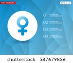 sex icon. button with sex icon. ...   Shutterstock .eps vector #587679836