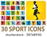 sport icons. vector set | Shutterstock .eps vector #58768930