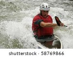minden  ontario   august 1  an... | Shutterstock . vector #58769866