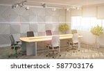 office interior. 3d illustration | Shutterstock . vector #587703176