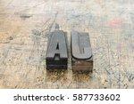 german word for yes in wooden... | Shutterstock . vector #587733602