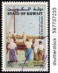 kuwait   circa 1998  a stamp... | Shutterstock . vector #587737235