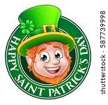 cartoon leprechaun character in ... | Shutterstock . vector #587739998