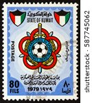 kuwait   circa 1979  a stamp...   Shutterstock . vector #587745062