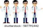 set of medical people  doctor... | Shutterstock .eps vector #587791442