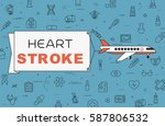 """airplane with banner """"heart...   Shutterstock .eps vector #587806532"""