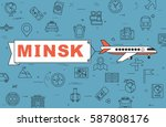 """airplane with banner """"minsk"""" on ...   Shutterstock .eps vector #587808176"""