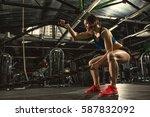 heavy ropes training. full... | Shutterstock . vector #587832092