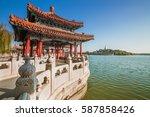 scene of beihai park  beijing...   Shutterstock . vector #587858426