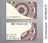 visiting card and business card ... | Shutterstock .eps vector #587882675