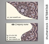 visiting card and business card ... | Shutterstock .eps vector #587884568