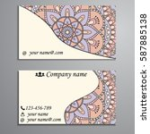 visiting card and business card ... | Shutterstock .eps vector #587885138