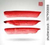 brush stroke and texture.... | Shutterstock .eps vector #587900888