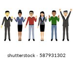 group of working people ...   Shutterstock .eps vector #587931302