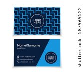 business card template with... | Shutterstock .eps vector #587969522