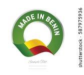 made in benin flag green color... | Shutterstock .eps vector #587975936