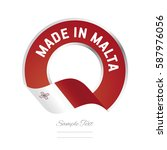 made in malta flag red color... | Shutterstock .eps vector #587976056
