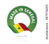 made in senegal flag green... | Shutterstock .eps vector #587976092