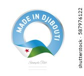 made in djibouti flag blue... | Shutterstock .eps vector #587976122