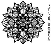 mandalas for coloring book.... | Shutterstock .eps vector #587977472