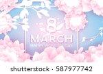 8 march happy women s day in... | Shutterstock .eps vector #587977742