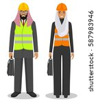 professional people concept.... | Shutterstock .eps vector #587983946