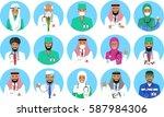 different muslim arabian... | Shutterstock .eps vector #587984306