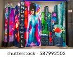 putrajaya  malaysia   february... | Shutterstock . vector #587992502