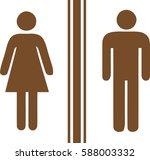 toilet man women brown | Shutterstock .eps vector #588003332