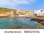 steps to water from rocks in la ... | Shutterstock . vector #588025556