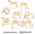 collection of cute cats with... | Shutterstock .eps vector #588042602