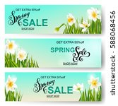 vector spring sale background ... | Shutterstock .eps vector #588068456