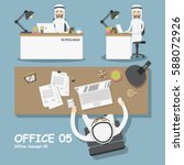 arab man sitting at office desk ... | Shutterstock .eps vector #588072926