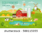 eco farming concept with house... | Shutterstock .eps vector #588115355