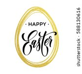 happy easter text lettering... | Shutterstock .eps vector #588130616