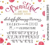 elegant calligraphy letters... | Shutterstock . vector #588130895