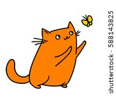 Stock vector cute cat and butterfly vector illustration 588143825