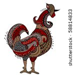 cockerel of the various... | Shutterstock .eps vector #58814833