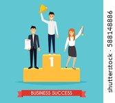 businessman and businesswoman... | Shutterstock .eps vector #588148886