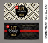 gift voucher template with... | Shutterstock .eps vector #588167522