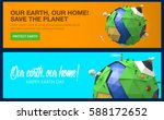 happy earth day banners. vector ... | Shutterstock .eps vector #588172652