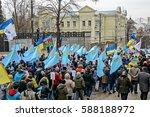 kyiv  ukraine   february 26 ... | Shutterstock . vector #588188972